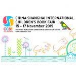 معرفی کتابهای طوطی در نمایشگاه بینالمللی کتاب کودک شانگهای چین
