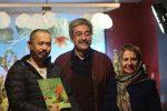 جشن امضا و رونمایی کتاب «جنگل برای همه»